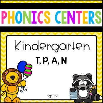 Saxon Phonic Aligned Centers Kindergarten Set 2 ( T, P, A, N)
