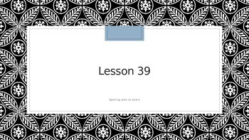 Saxon Phonics 2nd Grade Lesson 39
