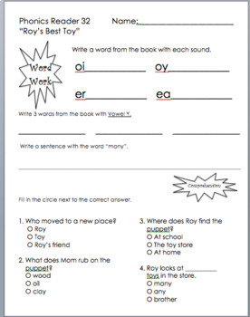 Saxon Phonics Decodable Readers 26-52 Word Work &  Multiple Choice Comprehension