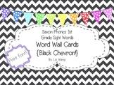 Saxon Phonics First Grade Sight Word Cards {Black Chevron and Print Font!}