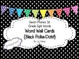 Saxon Phonics First Grade Sight Words Word Wall Cards {Black Polka-Dots!}