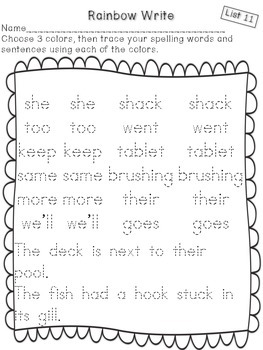 Saxon Phonics Spelling Practice Pages {lists 11-15}
