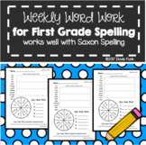 First Grade Weekly Word Work Practice Pages - Works great