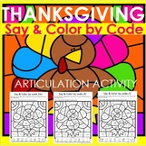 Say & Color by Code for Speech Therapy Thanksgiving Design