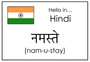 Say Good Morning In Different Languages By Engaging Thru Technology