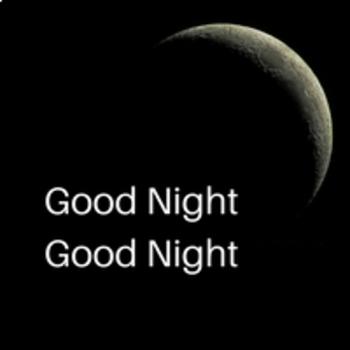 Bedtime Song: Say Good Night, Good Night