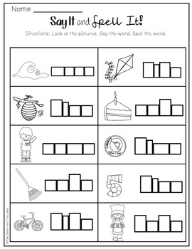 Say It & Spell It! Phonics Printable for Long A & I Sounds