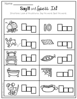 Say It & Spell It! Phonics Printable for Short E, O, & U Sounds