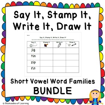 Say It, Stamp It, Write It, Draw It: Short Vowel Word Families CVC Words BUNDLE