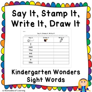 Say It Stamp It Write It: Kindergarten Sight Words for WONDERS Reading Units