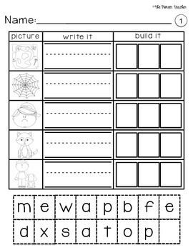 Say It, Write It, And Build It {10 CVC Worksheets}
