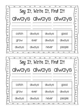 Say It, Write It, Find It! - 2nd Grade Sight Words