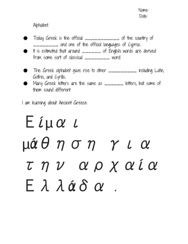 Say What? Language of Ancient Greece guided notes