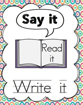 Say it, Read it, Write it: Cvc Reading Practice