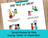 """Saying """"Hello"""" & """"Good-Bye"""", Social Story, Autism, Aspergers, Special Needs"""