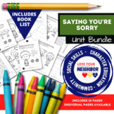 Saying You're Sorry Unit Bundle - Includes Book List