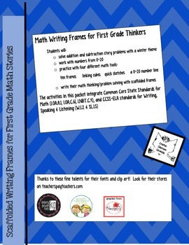 Scaffolded Math Writing Frames for First Grade Thinkers
