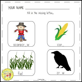 Scarecrow Worksheets Activities Games Printables and More