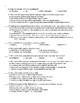 Scarlet Letter Final Exam Options