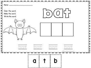 Scary Halloween Short Vowel Sounds