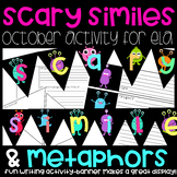 Scary Similes and Metaphors: Grades 3-6