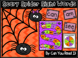 Scary Spider Sight Words Bundle