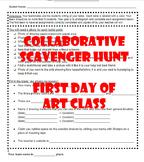 Scavenger Hunt: First Day of Art Class