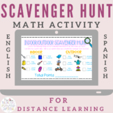 Scavenger Hunt for Distance Learning in English and Spanish