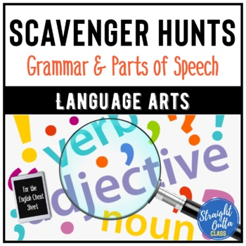Scavenger Hunts for the English Cheat Sheet