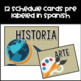 Schedule Cards - Editable and labeled in Spanish - 12 cards