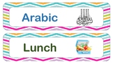 Schedule Cards for Islamic Schools
