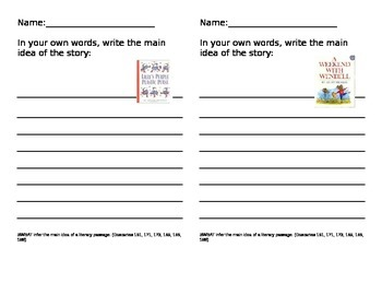 Schema and inferring worksheets