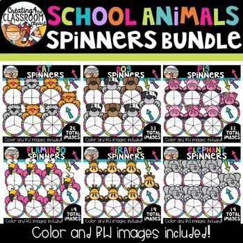 School Animal Spinners Bundle {Math Clipart}