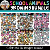 School Animals Growing Bundle {School Clipart}
