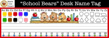 """""""School Bears"""" Desk Name Tag [Marie Cole Clipart]"""