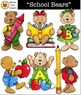 """""""School Bears"""" Images [Marie Cole Clipart]"""