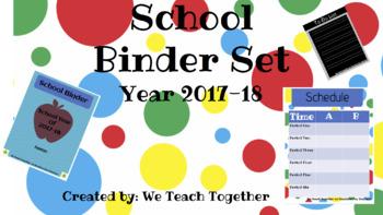 School Binder Set 2017-18