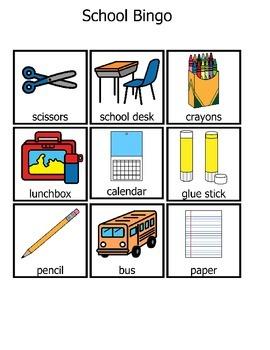 School Bingo Basic