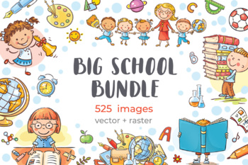 School Bundle