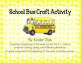 School Bus Craft Activity