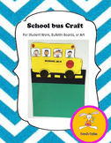 School Bus Craft - for Student Work, Bulletin Boards, or Art