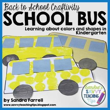 School Bus First Week of School Craftivity