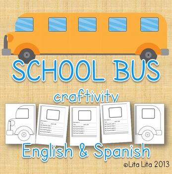 School Bus craftivity