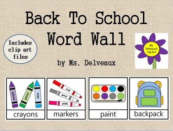 School Clip Art and Word Wall