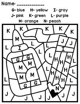 School- Color by Code