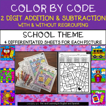 School Color by Code {DIFFERENTIATED} - 2 Digit Addition & Subtraction
