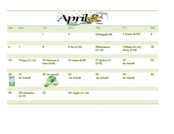 School Counseling April Lesson Plan Calendar