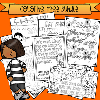 School Counseling Coloring Pages Bundle (always growing!)