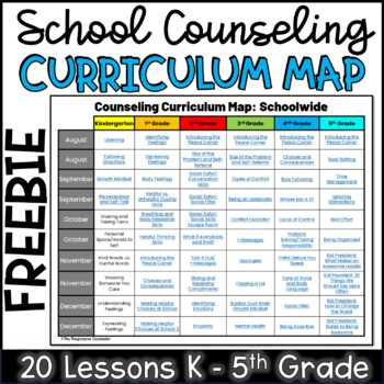 School Counseling Curriculum Map FREEBIE