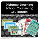 School Counseling SEL Distance Learning Bundle